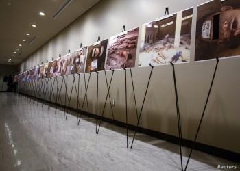 عائلات ضحايا سوريين قتلوا تحت التعذيب ينشئون رابطة لمحاكمة القتلة