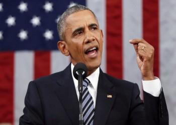 أوباما يدعو المتظاهرين لتوجيه غضبهم  إلي صناديق الانتخاب