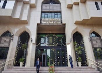 كورونا يدفع المستثمرين الأجانب لسحب 21.6 مليار دولار من مصر