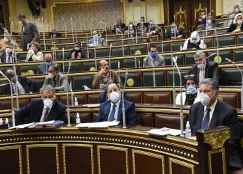 إصابة 7 نواب بالبرلمان المصري بفيروس كورونا