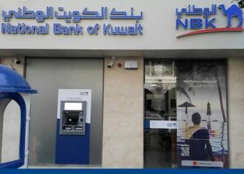 الكويت تستأنف العمل بالبنوك بعد إنهاء الحظر الكلي