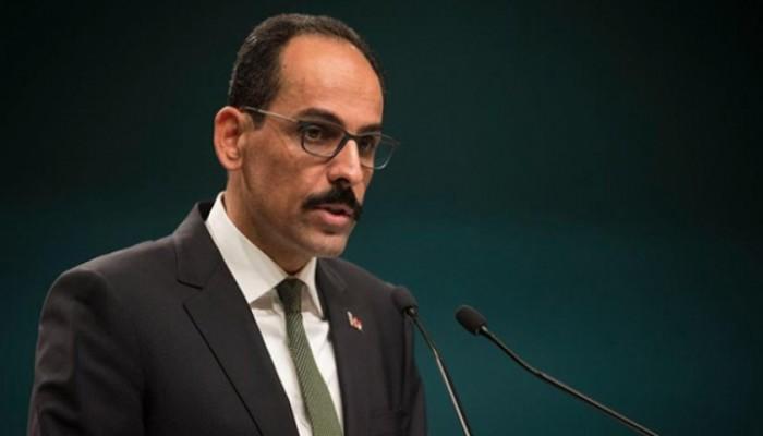 مباحثات تركية أمريكية حول الأزمتين الليبية والسورية