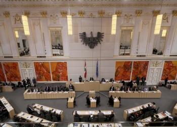 ترحيب إسرائيلي بقرار البرلمان النمساوي ضد حزب الله اللبناني