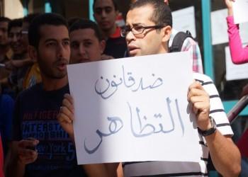 محكمة النقض المصرية: جرائم التجمهر مخلة بالشرف