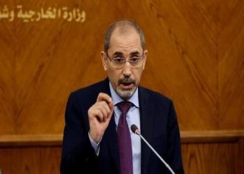 الأردن يحذر (إسرائيل) من عواقب ضم أراض فلسطينية