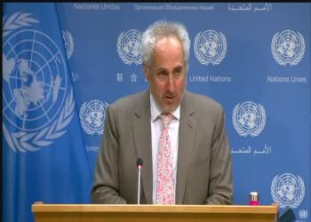 الدول المانحة تتعهد بـ1.35 مليار دولار لصالح اليمن