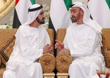 اليهود في الإمارات يمجدون حكامها ويدعون لحكومتها