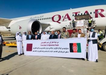 جوتيريش يشكر قطر على إقامة جسر جوي إنساني لأفغانستان