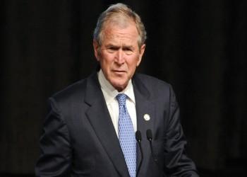 بوش الابن: مقتل فلويد يدل على فشل صادم في التصدي للعنصرية