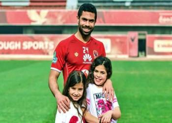 إصابة زوجة وبنات لاعب كرة القدم المصري أحمد فتحي بكورونا