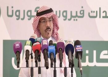 كورونا.. ألف حالة حرجة جديدة تهدد بعودة السعودية للقيود المشددة