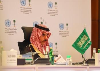 مؤتمر المانحين يفشل في جمع التمويل المستهدف لمواجهة أزمة اليمن