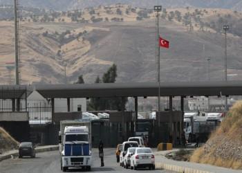 لتنشيط التجارة.. تركيا تعيد فتح حدودها مع العراق وإيران
