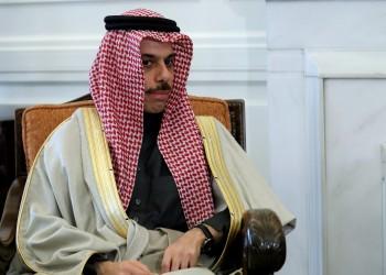 السعودية تدعم التحالف العالمي للقاحات بـ 150 مليون دولار