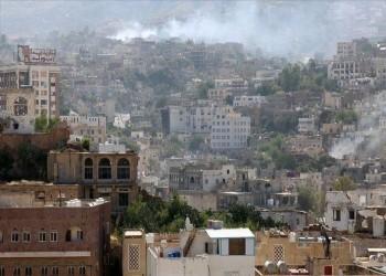 مطالبة بتحقيق دولي حول تكتم الحوثيين على إصابات كورونا