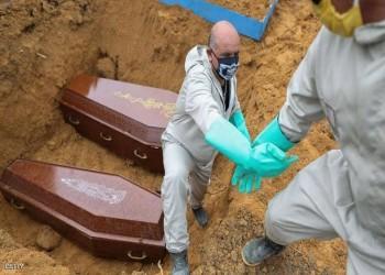 البرازيل تتجاوز إيطاليا وتصبح الثالثة في وفيات كورونا