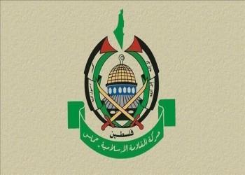 حماس: هرولة دول عربية للتطبيع مع إسرائيل نكسة جديدة