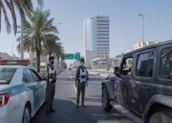 عودة حظر التجول وتعليق الصلوات في مساجد جدة
