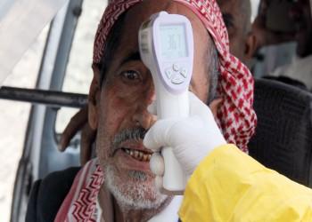 الأمم المتحدة: وفيات كورونا باليمن قد يتجاوزون قتلى الحرب