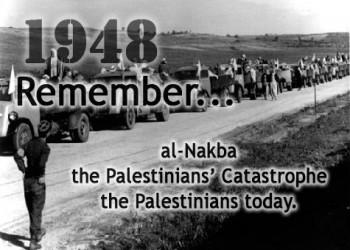 هزيمة 1967