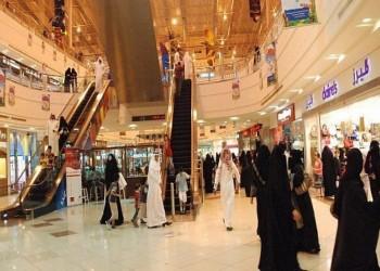 توقعات بتراجع القدرة الشرائية للمستهلكين في السعودية