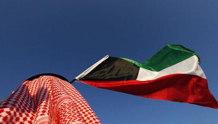 بلومبرج تحذر من تعرض اقتصاد الكويت لضغوط شديدة