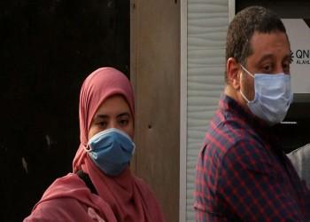 إصابات كورونا في مصر تتصاعد مجددا..1497 حالة خلال 24 ساعة