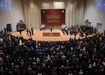 البرلمان العراقي يمنح الثقة لباقي أعضاء حكومة الكاظمي