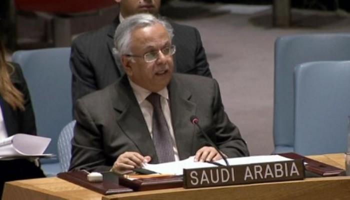 السعودية تجدد تمسكها بشروط رفع الحصار عن قطر