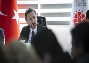 تركيا: أنتيفا متطرفة ومتورطة مع الإرهابيين في سوريا