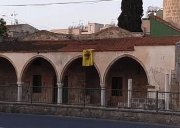 قبرص التركية تدين رفع علم بيزنطة على مسجد بشطر الجزيرة الآخر