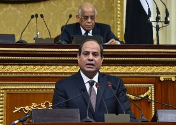 البرلمان المصري يمنح السيسي سلطة التصرف بأصول الدولة