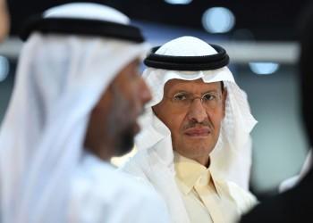 """بلومبرج: السعودية وروسيا تتحدان للتعامل مع مشكلة """"بينوكيو"""" بأوبك"""