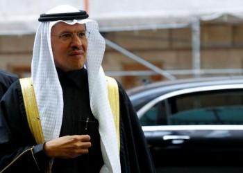 السعودية: خفض النفط العراقي سيكون عميقا في يوليو وسبتمبر
