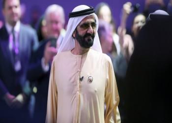 حاكم دبي يتلقى مساعدات مالية عبر قانون أوروبي لدعم الفقراء