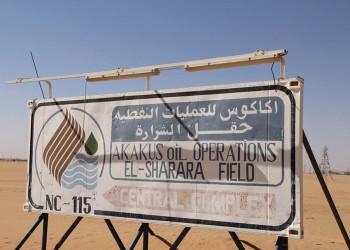مسلحون يقتحمون حقل الشرارة النفطي الليبي ويطلبون إغلاقه