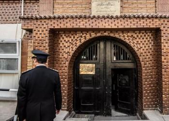 وفاة معتقل في سجن طرة بمصر وسط غموض حول السبب