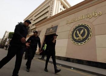 منظمة حقوقية مصرية: موظف بسجن عنبر الزراعة ينقل كورونا للسجناء