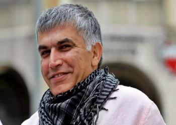 بعد اعتقال 4 سنوات.. البحرين تطلق سراح الحقوقي نبيل رجب