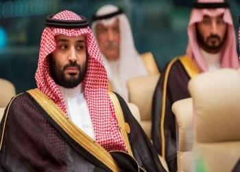 لهذه الأسباب.. حرب نفطية ثالثة تعني إفلاس السعودية