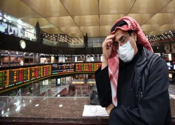 %70 من شركات الخليج تخطط لتعديل سياسات الأجور