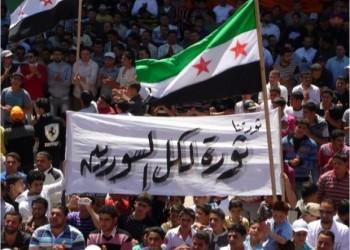 الثورة السورية وإحياء الهوية