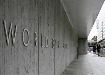 تداعيات كورونا.. البنك الدولي يتوقع انكماش الناتج المحلي لعُمان 4%