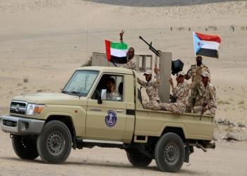 اليمن.. سياسة العصا والجزرة التي يمارسها الانتقالي الجنوبي ضد الإصلاح