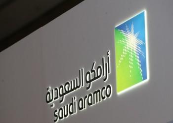 أرامكو السعودية ترفع أسعار البنزين لشهر يونيو