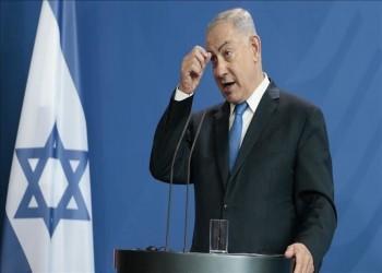 نتنياهو: لن نتخلى عن غرب نهر الأردن في أية تسوية