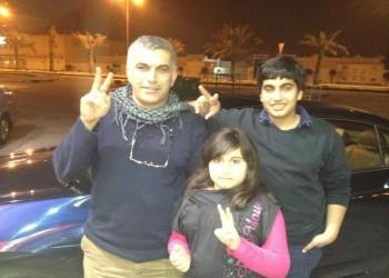 واشنطن ترحب بإطلاق سراح الناشط البحريني نبيل رجب