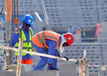 قطر ترد على تقرير للعفو الدولية: مشكلة العمال حلت قبل أسابيع