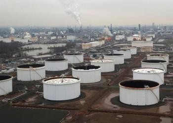 أسعار النفط تتراجع بفعل مخاوف تباطؤ الطلب ومخزونات قياسية أمريكية