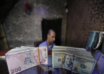 الليرة التركية تهبط 1% بعد إدانة موظف بالقنصلية الأمريكية